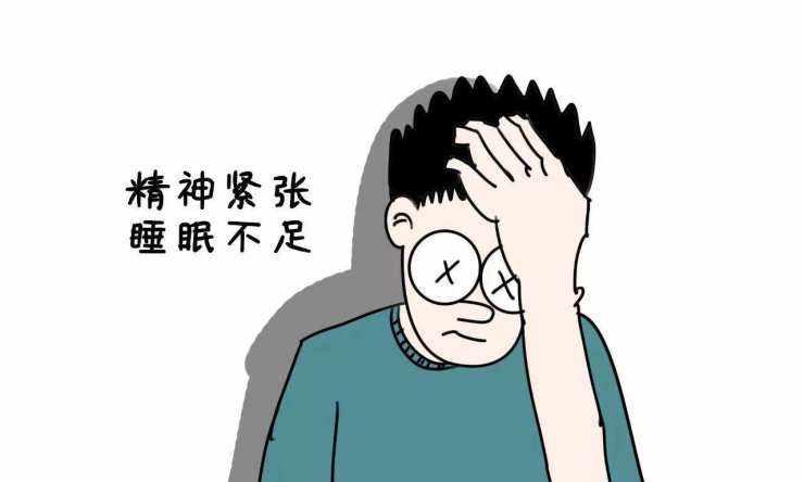 上海甲醛检测机构告诉你甲醛超标有哪些症状